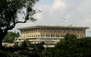The Knesset - Israel's parliament building