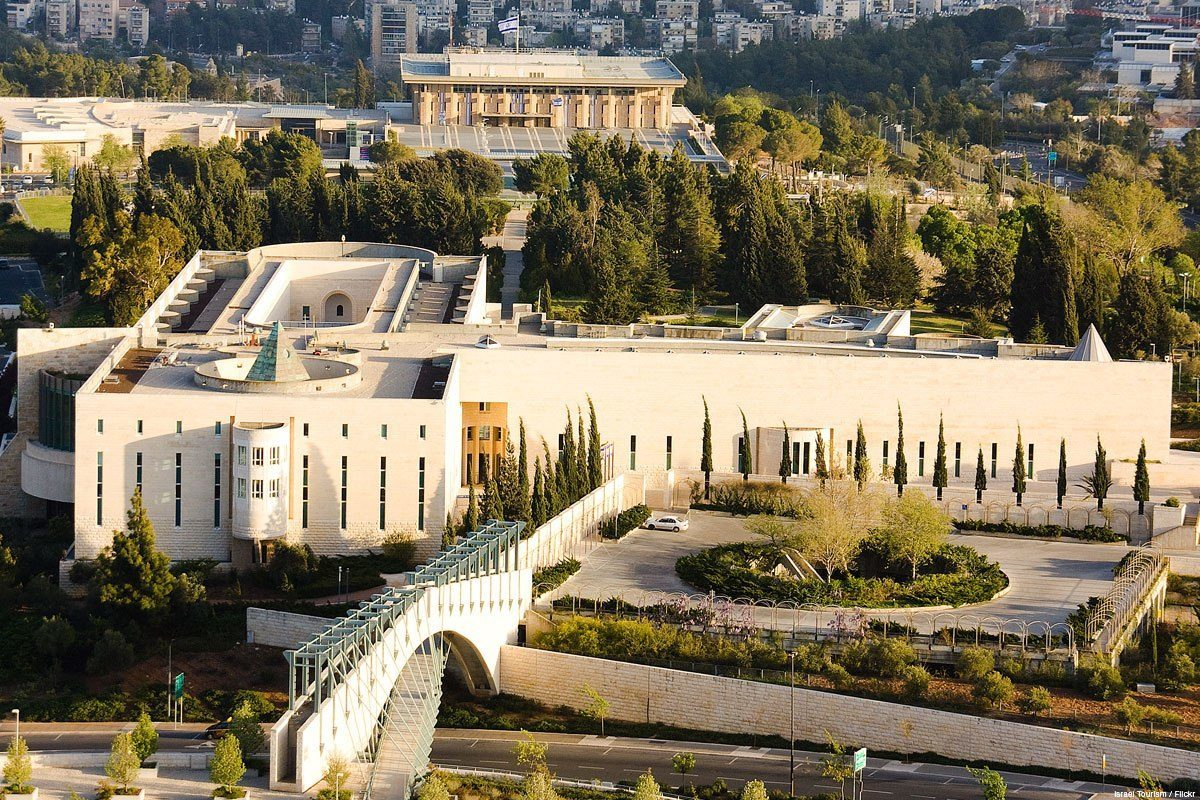 The Supreme court of Israel (© File photo)